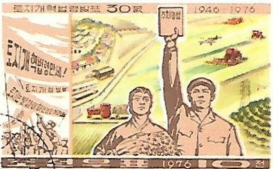 North Korea stamp 1976